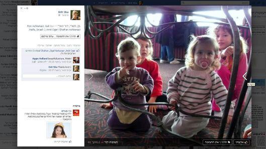 תצוגת תמונות חדשה בפייסבוק