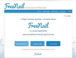 freenail